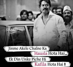 Hassanツ😍😘 Love Quotes In Hindi, Sad Love Quotes, True Quotes, Motivational Quotes, Inspirational Quotes, Attitude Thoughts, Attitude Quotes For Boys, Actor Quotes, Silence Quotes