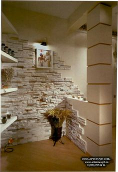 Ideas For Wall Stone Interior Kitchen Backsplash Stone Interior, Kitchen Interior, Tv Wall Design, House Design, Fake Brick Wall, Kids Room Wall Decals, Kitchen Wall Colors, Brick Wallpaper, Paint Colors For Living Room