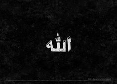 30 Allah Calligraphy on Wacom Gallery