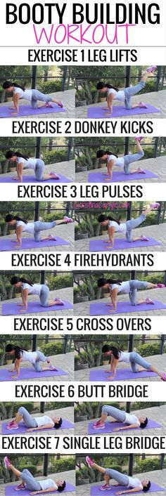 Butt exercises