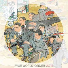"WORLD ORDER ""2012"""