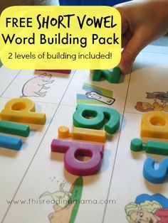 FREE Short Vowel Word Building Pack ~ features word building and spelling for the 5 most common short vowel patterns {2 levels of spelling included!} | This Reading Mama