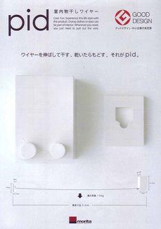 物干し金物各種 : 【トイレ・風呂編】一条工務店i-smartブロガーが採用したオプション【家は、性能。】 - NAVER まとめ