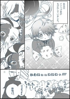 Manga Boy, Manga Anime, Anime Art, Id Identity, V Cute, Comics Story, Bungo Stray Dogs, Aesop, No Name