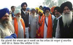 Cabinet Minister Bikram Singh Majithia welcomed people of village Rupowali in party fold who left congress to join in Shiromani Akali Dal. #AkaliDal #ProgressivePunjab