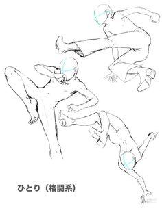 人体ポーズ集【素材】 [10]