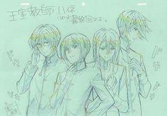 Bruno, Leonhard, Litch and Kai    Oushitsu Kyoushi Haine