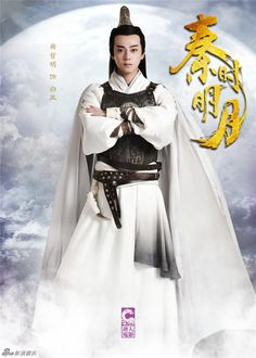 Air date for Tangren's drama remake of The Legend of Qin Chinese Tv Shows, Fantasy Characters, Fictional Characters, China, Furry Art, Traditional Outfits, Darth Vader, Anime, Actors