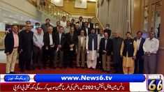 Business Man Panel Core Committee Meeting About Fpcci Elections 2021 News 6, Core, Business, Youtube, Store, Business Illustration, Youtubers, Youtube Movies
