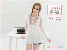 CliPick 的Imagine Girl 的Which Me‧復古年華V領花紋圖騰縮腰上衣‧白色(現+預)