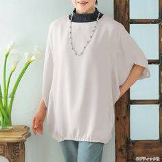 Excellent fit in a long length! How to make an elegant handmade spring and summer Clothing Patterns, Sewing Patterns, Kimono Fashion, Free Pattern, Tunic Tops, Womens Fashion, How To Make, Clothes, Dresses