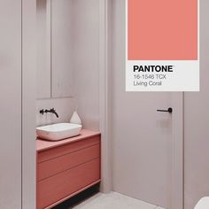 Home Decoration Living Room Code: 3675954443 Discount Interior Doors, Interior Sliding Barn Doors, Cafe Interior, Home Interior Design, French Interior, Coral Pantone, Pantone Colours, Coral Kitchen, Coral Home Decor