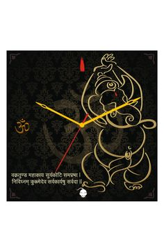 Ganesha, the Remover of Obstacles, is now with you all the time!     Check out this Dancing Ganesha clock, only on http://www.gloob.in/dancing-ganesh-clock.html#    Gloob  wall clocks are unique designer clocks crafted to make your interiors race ahead of time. The clock frame made out of light weight wood livens your spaces to give it an elegant feel.