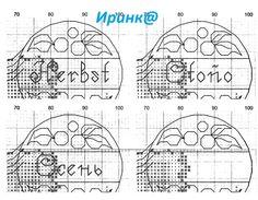 Gallery.ru / Фото #1 - PN_0148643 - geminiana