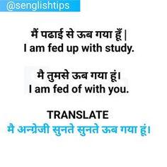 Slang English, Learn English Grammar, Learn English Words, English Phrases, English Idioms, English Speaking Practice, English Learning Spoken, Advanced English Vocabulary, English Vocabulary Words