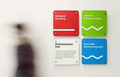 Wayfinding and identity for Voskresenskoe by TOMATDESIGN , via Behance