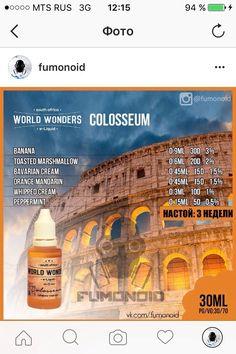 World Wonders - Colosseum E Juice Recipe, Effects Of Tobacco, Clone Recipe, Bavarian Cream, Vape Smoke, Cherry Candy, Vanilla Custard, Toasted Marshmallow, Vape Juice
