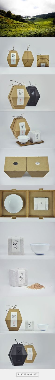 A Bowl of Rice packaging design by Shanghai Version (China) - http://www.packagingoftheworld.com/2016/05/a-bowl-of-rice.html