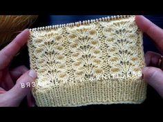 Lace Knitting Patterns, Knitting Stitches, Knitted Dolls, Knitted Hats, Crochet Bedspread, Crochet Yarn, Weaving, Blanket, Knitting Patterns