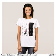 Chinese Calligraphy with Elegant Orchid T-Shirt
