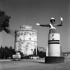 White Tower of Thessaloniki Greece Pictures, Old Pictures, Old Photos, Vintage Pictures, Macedonia Greece, Athens Greece, Greece Thessaloniki, History Of Photography, Mykonos
