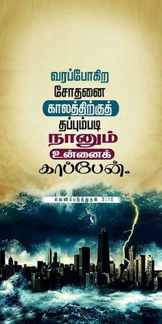 Bible Verses, Movie Posters, Movies, Films, Film Poster, Cinema, Scripture Verses, Movie, Film