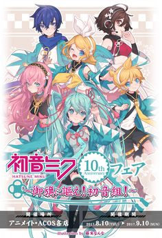 Pin by Hibiya Notsugimi on Voca`-Voca`-Vocaloid~ Manga Anime, Anime Art, Vocaloid Funny, Vocaloid Piko, Mayu Vocaloid, Vocaloid Characters, Kagamine Rin And Len, Mikuo, Anime Lindo