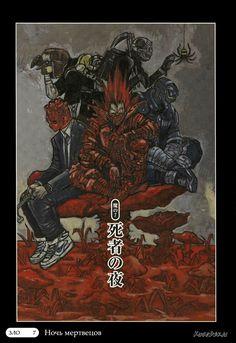 Чтение манги Дорохедоро 2 - 7 Ночь мертвецов - самые свежие переводы. Read manga online! - ReadManga.me