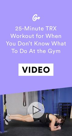 The key is variety.  #greatist http://greatist.com/move/trx-workout-25-minute-total-body-routine
