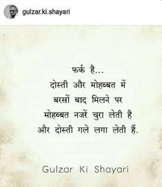 Quotes and Whatsapp Status videos in Hindi, Gujarati, Marathi Words Hurt Quotes, Shyari Quotes, Motivational Picture Quotes, Karma Quotes, Love Pain Quotes, Inspirational Quotes Pictures, Reality Quotes, True Quotes, Qoutes