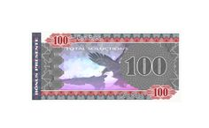 ingresso modelo neoclassic papel moeda com holgrama e anti-cópia código 2D