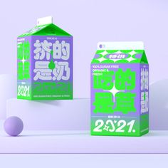 商品详情页 Tea Packaging, Food Packaging Design, Packaging Design Inspiration, Brand Packaging, Graphic Design Inspiration, Branding Design, Pop Design, Layout Design, Fashion Web Design