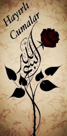 Jumma Mubarak Quotes, Bff Drawings, Islamic Images, Allah Islam, Alhamdulillah, Galaxy Wallpaper, Baby Knitting Patterns, Pyrography, Quran
