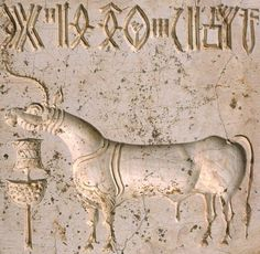 Indus seal with unicorn bull - from archaeological site in Harappa, Punjab Pakistan. Modern cryptographic analysis has not been able to decipher the writing. (Harappa flourished from 2600 1700 BCE) Bronze Age Civilization, Indus Valley Civilization, Ancient Mesopotamia, Ancient Civilizations, Ancient Mysteries, Ancient Artifacts, History Of India, Art History, Ancient Aliens