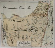 Ancient Islamic Maps