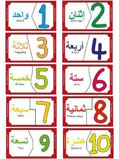 Arabic Self Correcting Puzzles- Numbers by Raki's Rad Language Resources