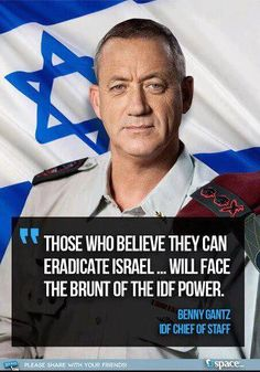 IDF chief of staff