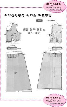 hanbok Korean Traditional Dress, Traditional Fashion, Love Sewing, Sewing For Kids, Sewing Clothes, Diy Clothes, Clothing Patterns, Sewing Patterns, Korea Dress