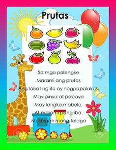 Practice reading with these Tagalog Reading Passages. These can be useful for remedial instruction or can be posted in your classroom wal. Reading Comprehension Grade 1, 1st Grade Reading Worksheets, Grade 1 Reading, Kindergarten Reading Activities, Free Kindergarten Worksheets, Reading Practice, Reading Passages, Preschool Classroom Rules, Free Preschool
