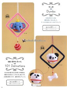"Photo from album ""Lady Boutique Series on Yandex. Crochet Car, Crochet Disney, Crochet Doll Clothes, Crochet Dolls, Disney Paper Dolls, Crochet Baby Mobiles, Japanese Books, Crochet Patterns Amigurumi, Book Crafts"