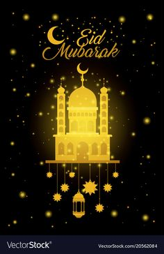 Eid mubarak temple facade with moon and stars vector image on VectorStock Happy Ramadan Mubarak, Eid Mubarak Greetings, Hijri Year, Hijri Calendar, Eid Mubarak Images, Octopus Crafts, Eid Special, Happy Birthday Pictures, Facade