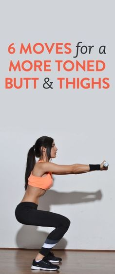 how to get a toned butt thighs