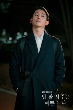 Jung Hae-in is Seo Joon-Hee in Pretty Noona Who Buys Me Food (Something in the Rain). Live recapping at Drama Milk! Asian Actors, Korean Actors, Korean Dramas, Live Action, Jung In, Korean Drama Best, Boys Are Stupid, Lee Bo Young, Kdrama Actors