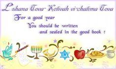 rosh hashanah wishes card