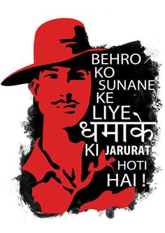 Martyr Bhagat Singh: Revolutionary Who is still Inspiring Millions Freedom Fighters Quotes, Freedom Fighters Of India, Indian Flag Wallpaper, Indian Army Wallpapers, Quotes In Hindi Attitude, Attitude Quotes For Boys, National Flag India, Bhagat Singh Quotes, Bhagat Singh Wallpapers
