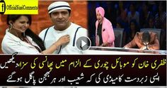 Shoaib And Harbhajan Couldn't Control Their Laugh On Zafri's Brilliant Act