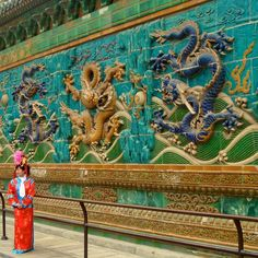 Nine Dragon Wall resides in Beihai Park near Beijing's Forbidden City. More than 250 years old and still brilliant.  #loves_china #beijing #china #beihaipark #ancient #mychinagram #instabeijing #worldcaptures #travel #journey #instatravel #travelgram #ceramic #colorful #chinese #dragon #outdoorart