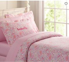 Pottery Barn Bright Pink Flower Chain Twin Duvet Cover No Shams New Nwt