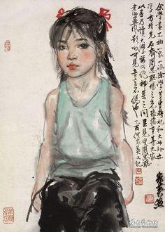 水墨写生 (Ink Painting), by 何家英 (He Jiaying, Chinese), 1977