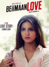 beiman love full movie beiman love movie watch online beiman love